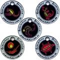 GCA Aboriginal Art Inspired Pathtags (Set of 5)